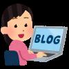 Wordpressの使い方(カテゴリーと固定ページの設定、記事投稿の仕方)